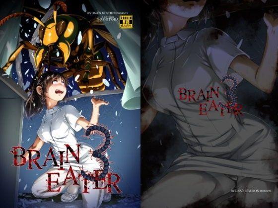 BrainEater3