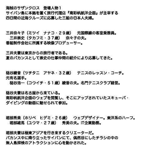 d_082901jp-001.jpgの写真