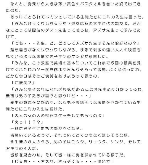d_082965jp-001.jpgの写真