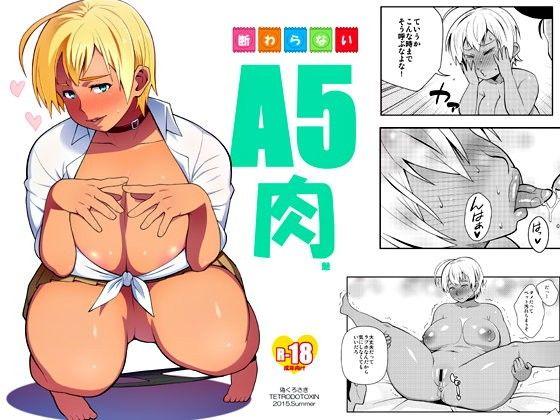 食戟のソーマのエロ画像(新戸緋沙子,小林竜胆,貞塚ナオ,榊涼子)