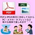 d_083053js-003.jpgの写真