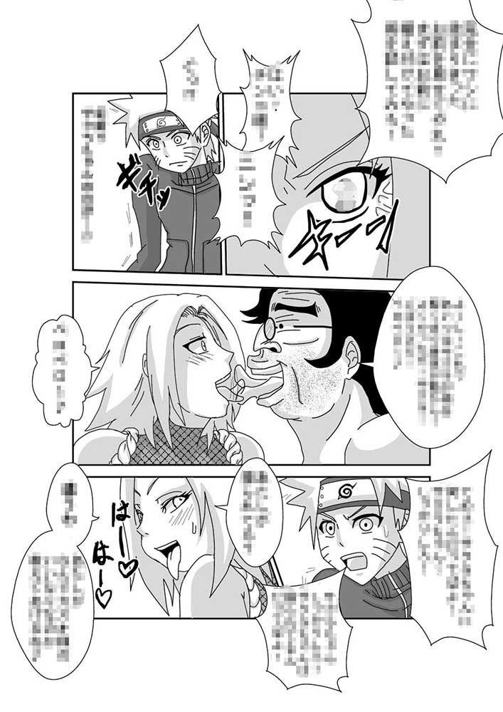 [同人]「洗脳教育室~春☆サクラ編~」(Alice.Blood)