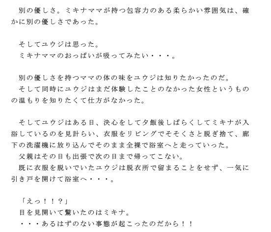 d_083399jp-001.jpgの写真