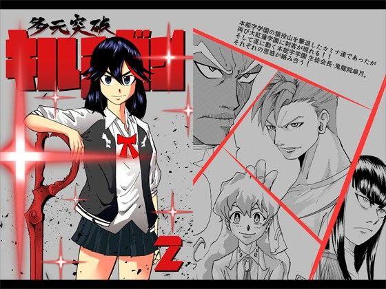 おかっぱな巨乳の女の学園ものアクション・格闘の同人エロ漫画。