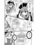ふたなりにとりちゃん!VS厄神様_同人ゲーム・CG_サンプル画像03
