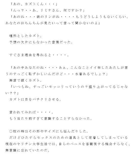 d_083801jp-001.jpgの写真