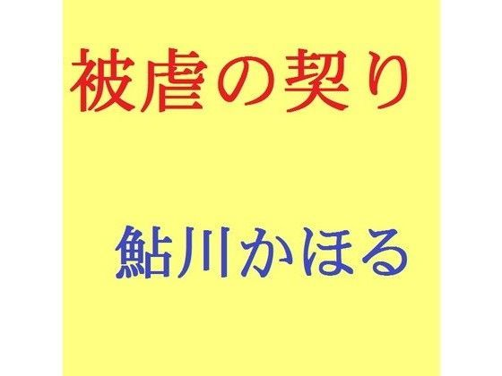d_083840pl.jpgの写真