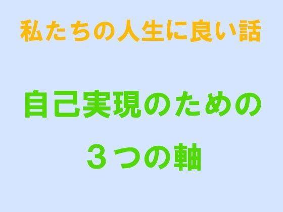 d_084069zeropl.jpgの写真
