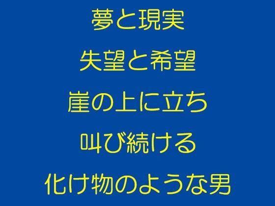 d_084096pl.jpgの写真