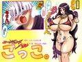 エージェントサヤカごっこ+_同人ゲーム・CG_サンプル画像02