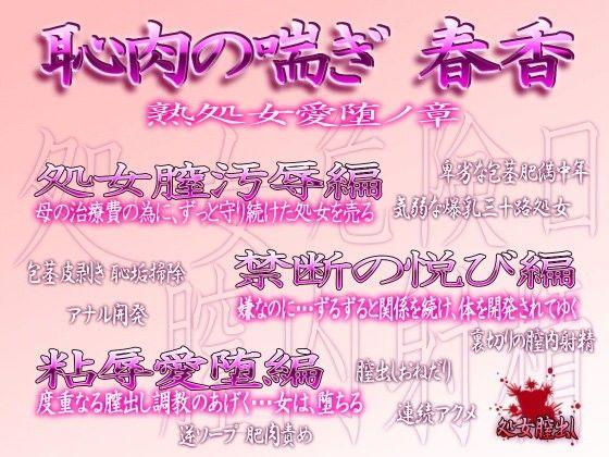 07)胡素鳳護士(HusufengNurses)Taiwanese Taiwan Nurses...