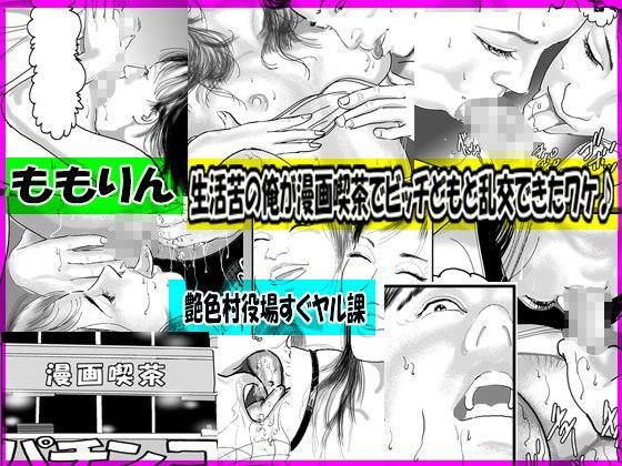 【ゲーム系同人】sexual champion -Racheal-