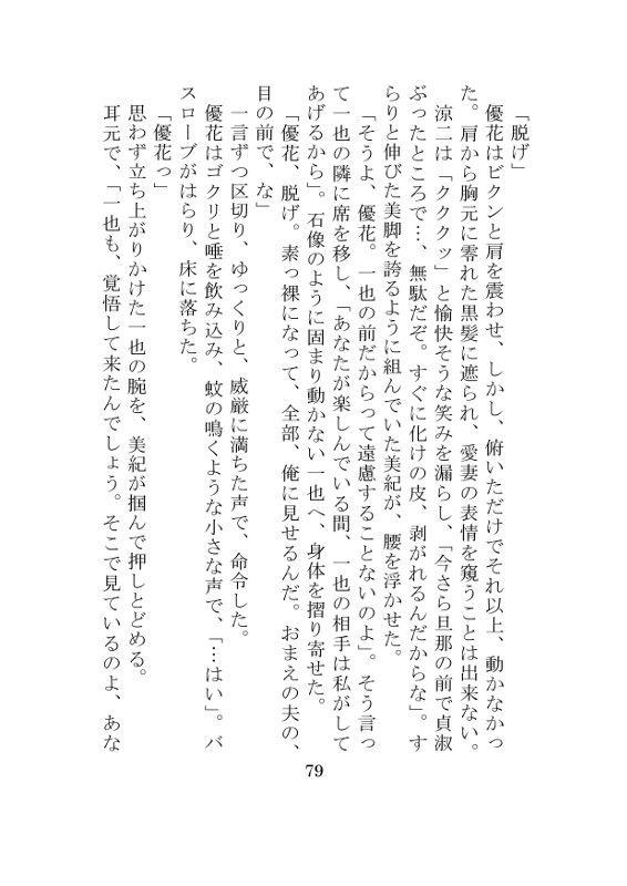 d_085155jp-001.jpgの写真