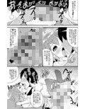 コミックバブバブ VOL.2_同人ゲーム・CG_サンプル画像02