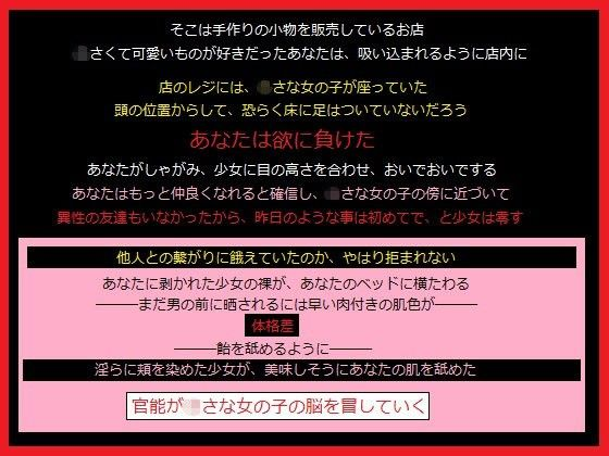 警察JK・JC・JSSM モンスターおちんちんストラップオンに精液手コキ