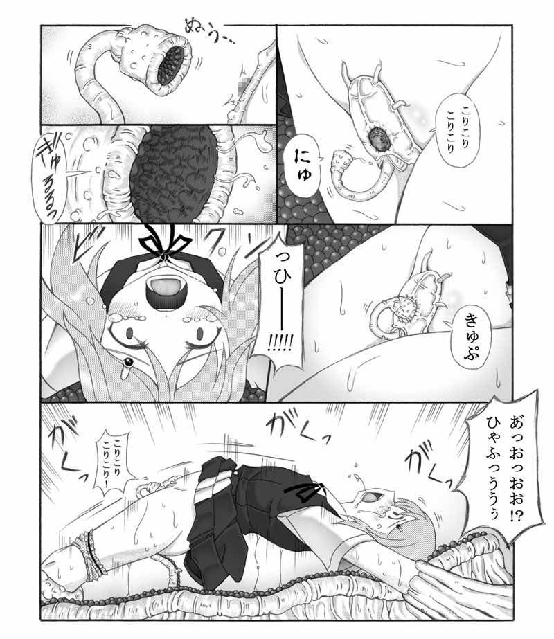 [同人]「触核」(東洋雑技団)