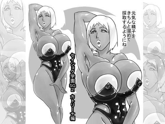 【痴女 学園もの】痴女ショタ女教師の学園もの顔射中出しの同人エロ漫画!!