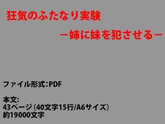 d_085901pl.jpgの写真