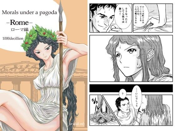 【ラム 純愛】人妻の、ラムの純愛シリアス売春・援交恋愛の同人エロ漫画!