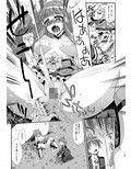 BEAUTY&CHERRY_同人ゲーム・CG_サンプル画像02