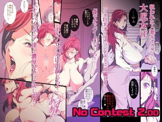 No Contest 2.00