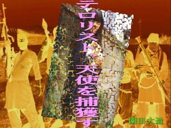 d_086370pl.jpgの写真