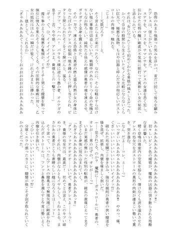 d_086466jp-002.jpgの写真