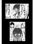 哀れ…2_同人ゲーム・CG_サンプル画像02