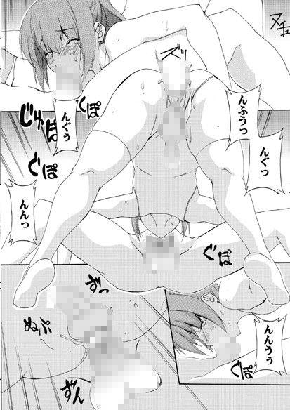 新体操/男の娘調教倶楽部のサンプル画像002