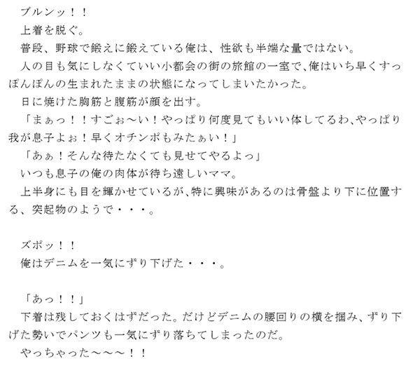 d_087184jp-001.jpgの写真