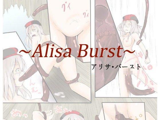 Alisa Burst