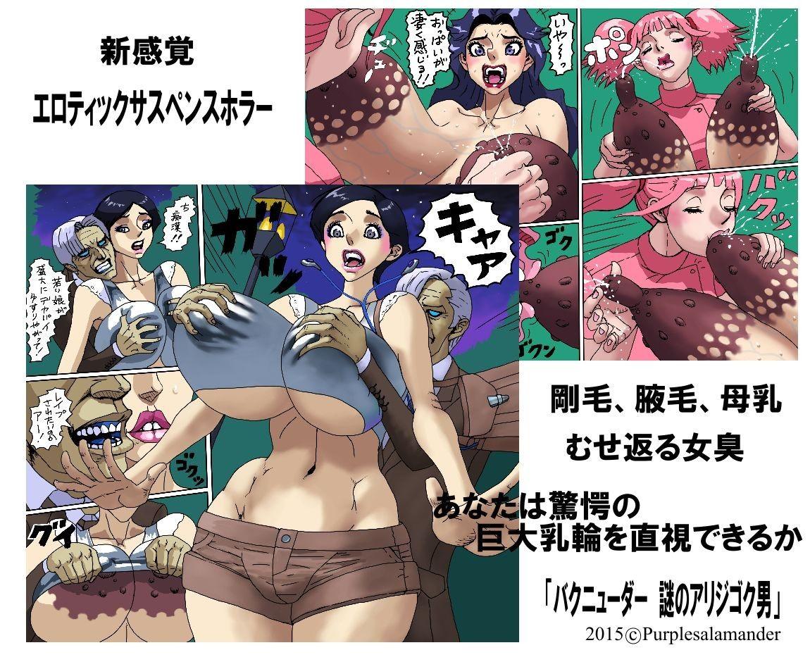 【ロリ巨乳】とかいう 謎ジャンル。。。【篠崎愛 紗綾 朝長美桜 .etc】