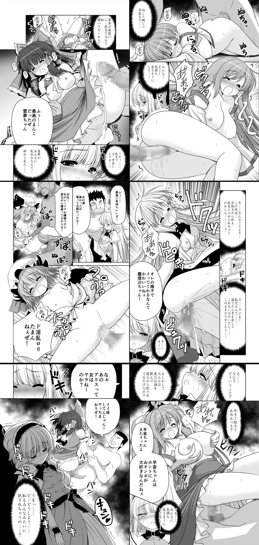 【同人コミック】寝たふりアリス | 大人漫画.com|無料エロマンガ同人誌