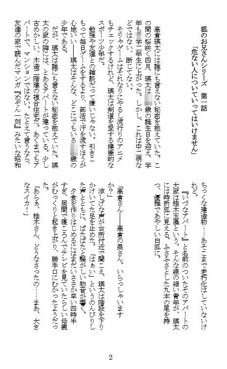 d_087740zerojp-001.jpgの写真