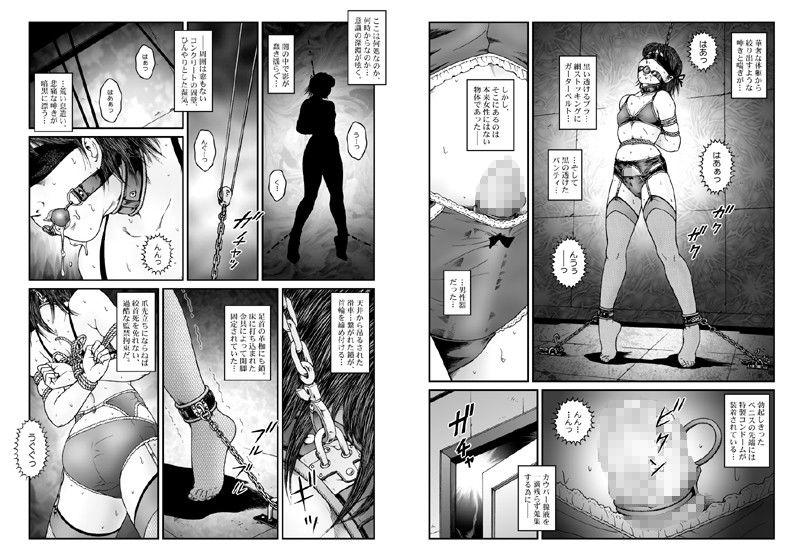 池田夏希01