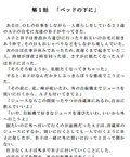 d_087839js-001.jpgの写真