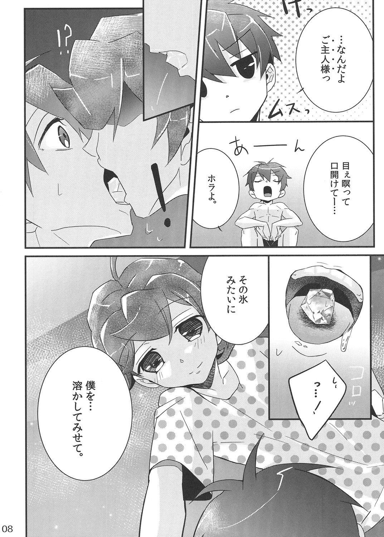 [着エロ]「ICE 堀井佳奈」(堀井佳奈)