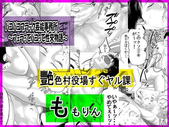 【DMM独占販売】「ワルキューレロマンツェ 少女騎士物語」Ricotta