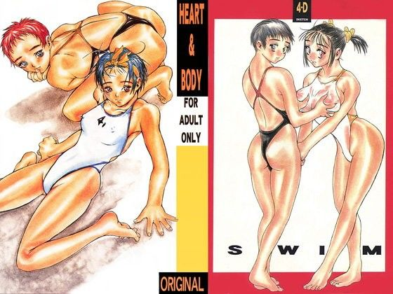 【Sol・i・taire-Publishing 同人】HEART&BODY;.1SWIM