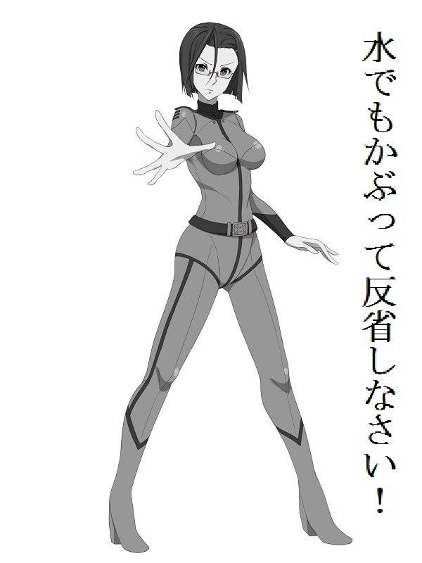 [同人]「宇宙戦艦ヤマト2199 白濁水星帝国の襲来!!」(メンタラクティブ)