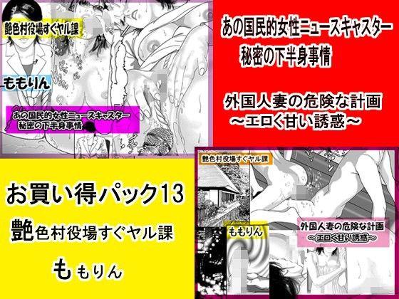 【外国人 フェラ】外国人人妻義母のフェラ中出し69ぶっかけ誘惑の同人エロ漫画!!