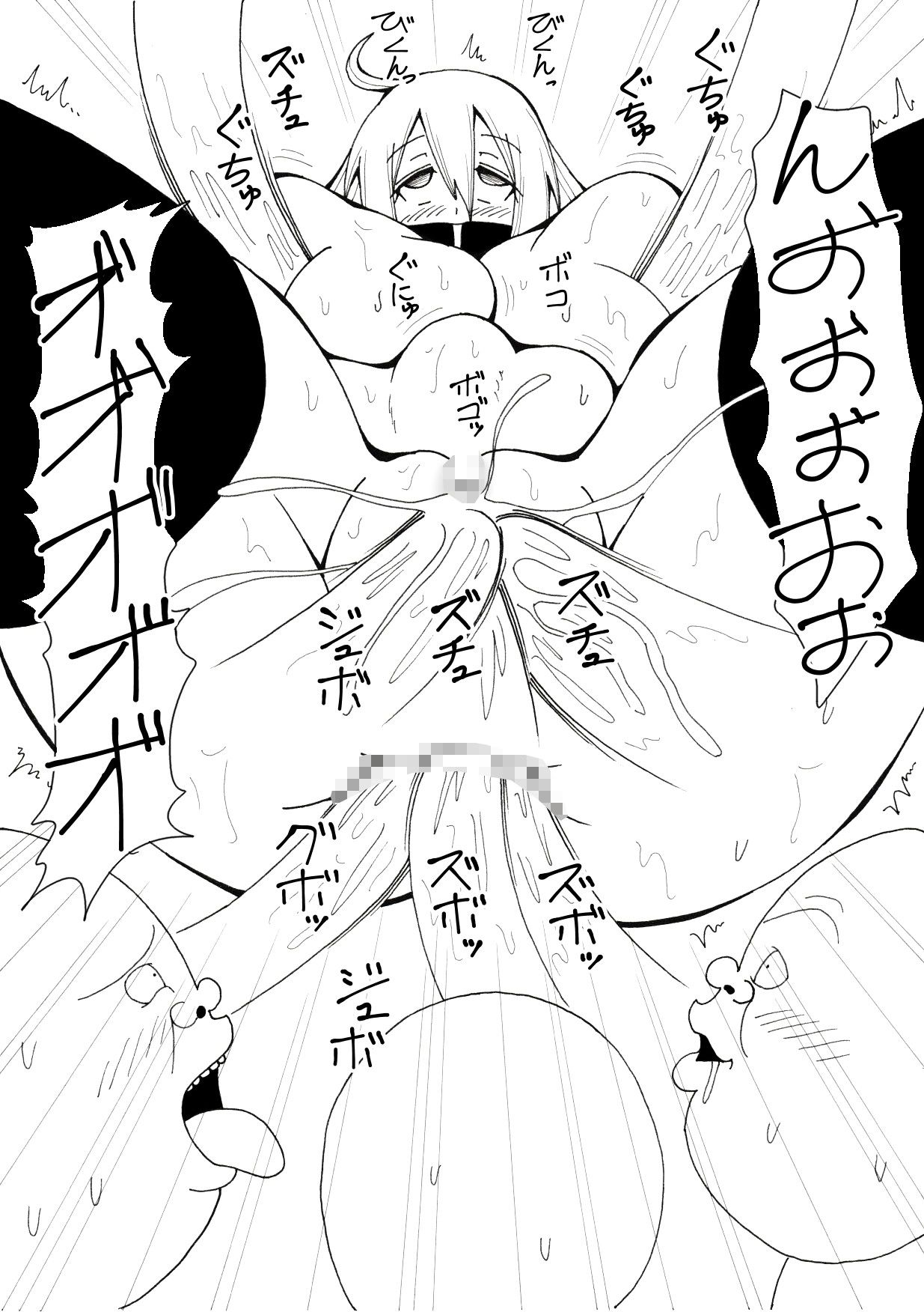 MUGEN kuromaru カイ