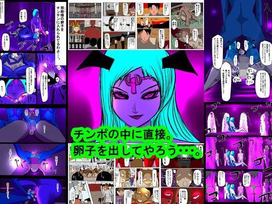 【エルフ 催眠】ロボット人外娘エルフ・妖精モンスター娘痴女の、エルフ、魔王の催眠洗脳人体改造色仕掛けの同人エロ漫画!