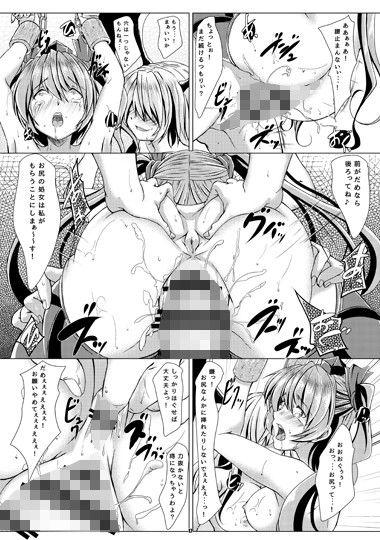 東方姫神伝—参—