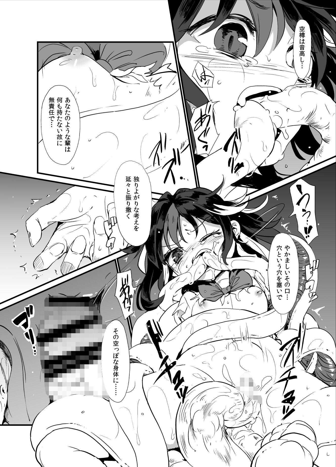 【エロアニメ】痴母~肉厚な義母の○○~後編