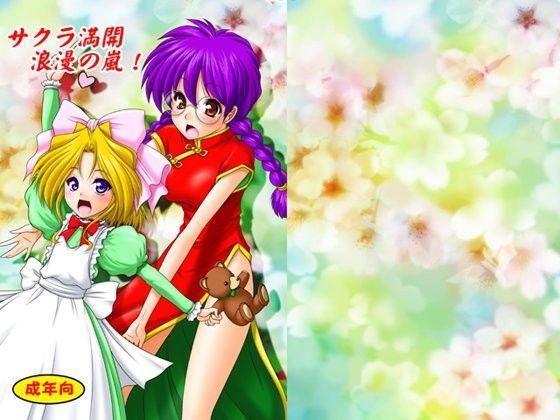 【少女 フェラ】三つ編みな微乳の少女のフェラ4P3P中出しの同人エロ漫画。