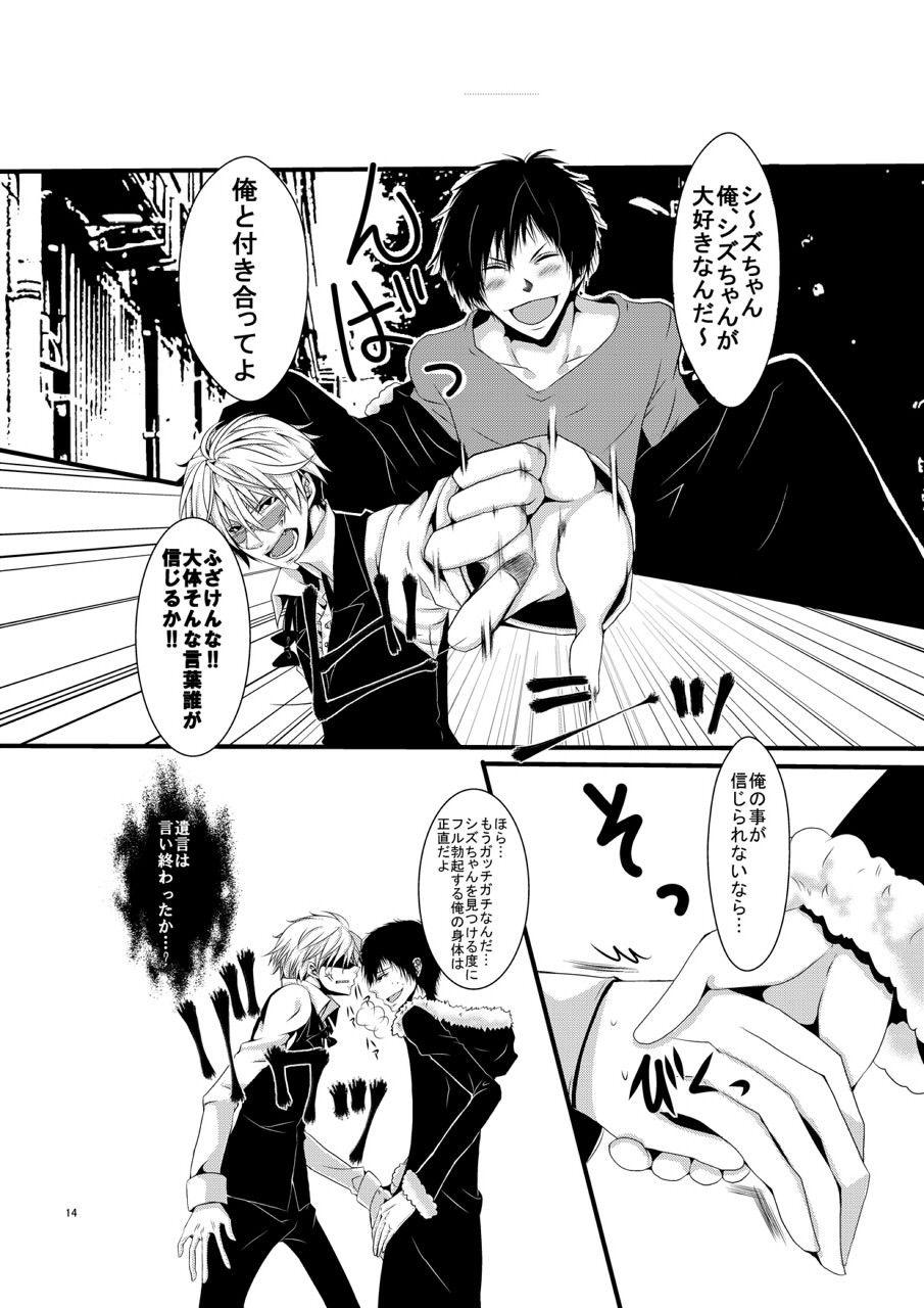 【成年コミック】 異種拡張見聞録 [村上隆史]
