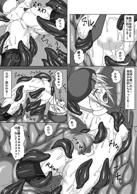 [レースクィーン]「south wind 椎名ゆか」(椎名ゆか)