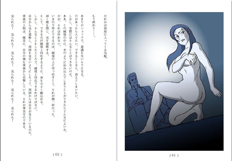 [極道・任侠]「どチンピラ (2)」(土光てつみ)