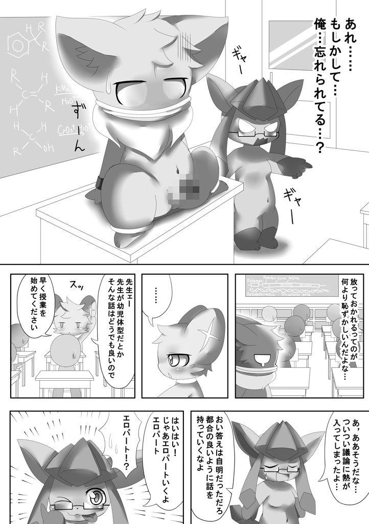 [めがね]「ピュアコス」(ha-ru)